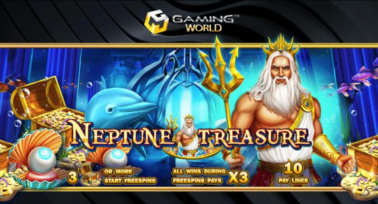 รวยทางลัดด้วยเกมสล็อต Neptune treasure